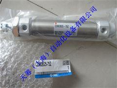 SMC气缸/标准型CDM2B25-75Z