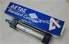 原装AIRTAC电磁阀4V410-10维特锐特价