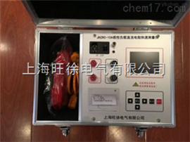 大量销售JHZRY-10A感性负载直流电阻测试仪