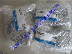 SMC3通电磁阀VO315-001G