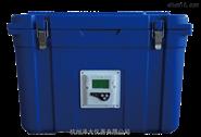 泽大仪器GPRS冷藏保温箱