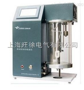 YPV-4全自动运动粘度测定仪定制