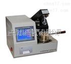 优价供应DSL-001CZ开口闪点仪