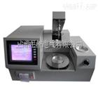 优价供应RHA-BN-106全自动开口闪点测试仪