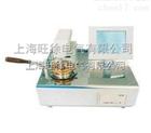 特价供应HD-3682开口闪点测定仪