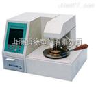 优价供应YD-6223型自动开口闪点仪