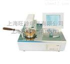 优价供应HD-3683智能开口闪点测定仪