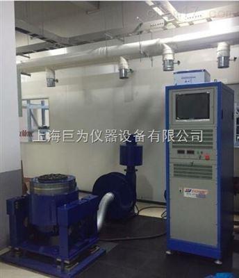 JW-6401福建电磁振动试验台专业供应