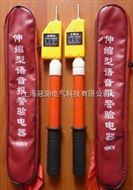 GSY-35KV型高压验电器生产厂家