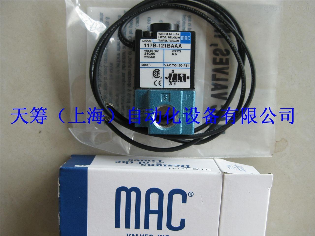 MAC电磁阀117B-121BAAA