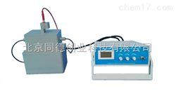基本型电解双喷仪