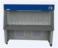 上海旦鼎供应SW-CJ-1CU净化工作台 苏州*净台厂家