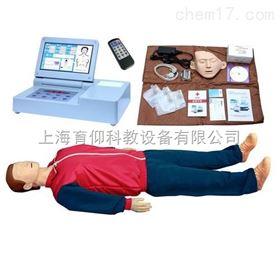 YUY/CPR690SCPR690S 大屏幕液晶彩显电脑心肺复苏模拟人