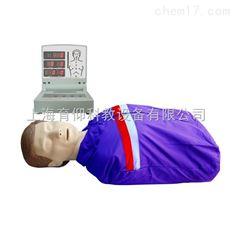 CPR230半身心肺复苏模拟人