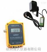 電壓記錄儀