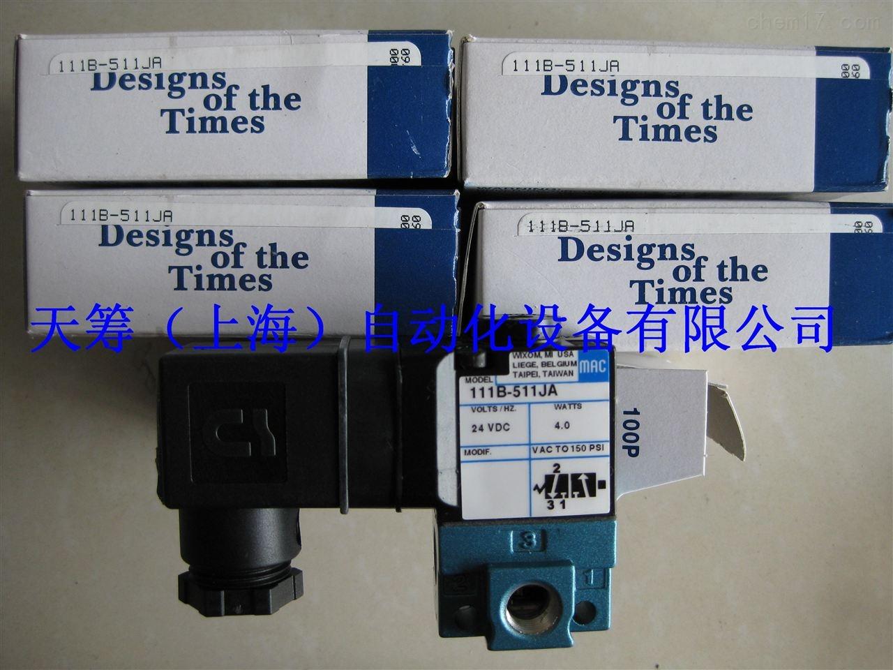 MAC电磁阀111B-511JA