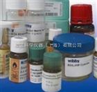 NIST 标准物质NIST 标准物质