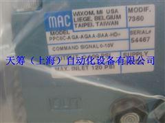 MAC比例阀/电磁阀PPC6C-AGA-AGAA-BAA-HD