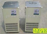 DLSB-20/20低温冷阱循环泵