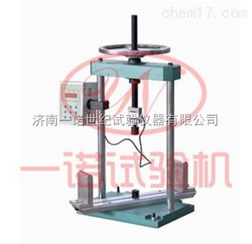 小型人造板电子式万能试验机