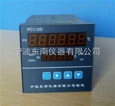 PC-162D/172D高精度溫控儀