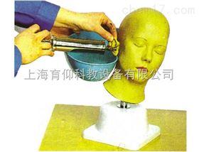 高级耳部冲洗模型|临床诊断实训模型