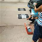 北京60t便携式动态检测电子地磅
