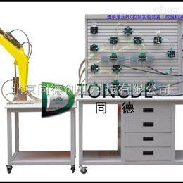 KJ-JUE透明液压PLC控制实验装置KJ-JUE