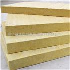 专业生产外墙岩棉板岩棉保温板出货快