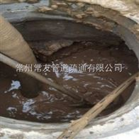 镇江市污水管道疏通