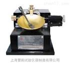 新颖DSY-1碟式液限仪,液限仪规格参数