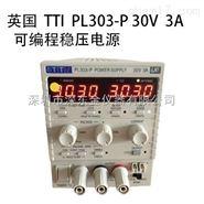 英国Aim-TTI  可编程直流电源 PL303-P