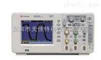 DSO1072BKeysight 是德DSO1072B 示波器
