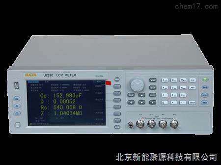聚源5mhz高频lcr数字电桥