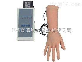高级电子手部静脉穿刺训练模型|护理训练模型