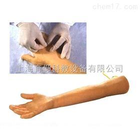 高级老年人静脉穿刺训练手臂模型|护理训练模型