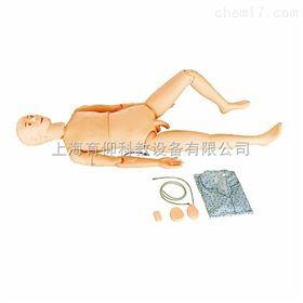 组合式多功能护理实习模拟人(男性)|护理训练模型
