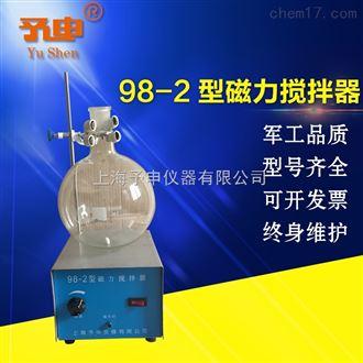 強磁力攪拌器