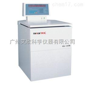 GL-21M/GL21M湘仪高速冷冻离心机