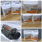 VM100真空泵油代理