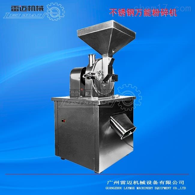 大型高速粉碎机,优质大型粉碎机批发价格采购厂家