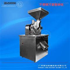 FS-180大型高速粉碎机,优质大型粉碎机批发价格采购厂家