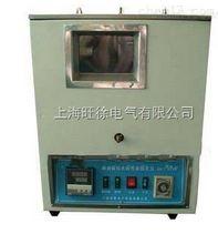 DSL-042 润滑脂抗水淋性能测定仪厂家
