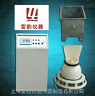 自动控制仪供应价格-混凝土养护室三件套BYS-3