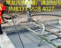赣州市污水管道疏通高压疏通下水道清洗检测