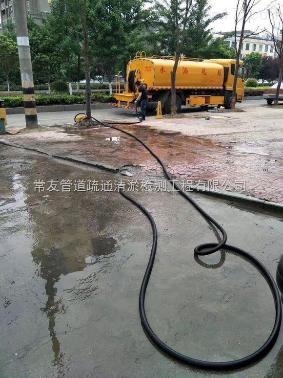 镇江市泥浆排污管道清淤疏通高压清洗下水道