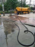 江都市城市污水管道管网下水道疏通