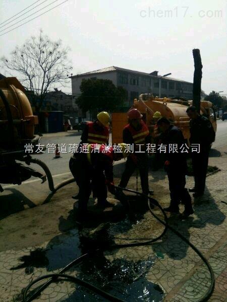 蚌埠市管道疏通清淤管道清洗