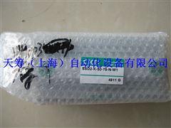 CKD超紧凑型气缸SSD2-K-50-75-N-W1