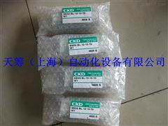 CKD超紧凑型气缸SSD2-BL-12-10-10-W1